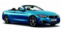 seguro BMW 430i Cabriolet Sport 2.0 Turbo