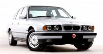 seguro BMW 525i 2.5