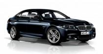 seguro BMW 535i M Sport 3.0 biturbo