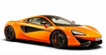 seguro McLaren 570S 3.8 V8