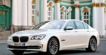 seguro BMW 750i 4.4 V8