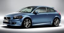 seguro Volvo C30 T5 2.5 Turbo