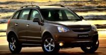 seguro Chevrolet Captiva Sport 3.0 V6 4x2