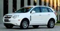 seguro Chevrolet Captiva Sport 3.6 V6 4x2