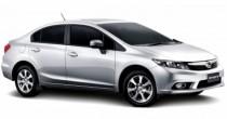 seguro Honda Civic EXR 2.0