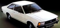 seguro Ford Corcel II LDO 1.6