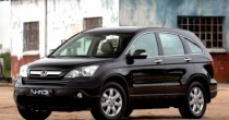 seguro Honda CR-V EX 2.0 4x4 AT