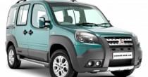 seguro Fiat Doblo Adventure 1.8 16V