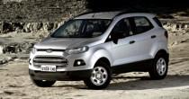 seguro Ford Ecosport S 1.6