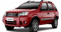 seguro Ford Ecosport XL 1.6