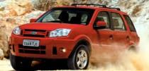 seguro Ford Ecosport XLT 1.6