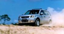 seguro Ford Ecosport XLT 2.0