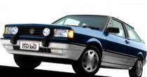 seguro Volkswagen Gol GTi 2.0