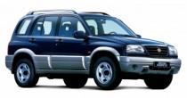 seguro Suzuki Grand Vitara 2.0 4x2