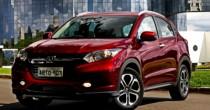 seguro Honda HR-V EXL 1.8 AT