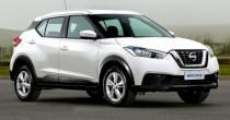 seguro Nissan Kicks S 1.6
