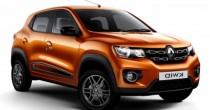 seguro Renault Kwid Intense 1.0 12V