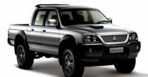 seguro Mitsubishi L200 Outdoor GLS 2.5 Turbo