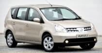 seguro Nissan Livina 1.8 AT