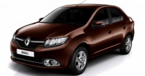 seguro Renault Logan Expression 1.6 16V