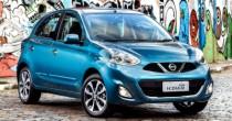 seguro Nissan March SV 1.6