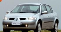 seguro Renault Megane Expression 2.0 AT