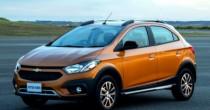 seguro Chevrolet Onix Activ 1.4 AT