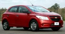 seguro Chevrolet Onix Joy 1.0