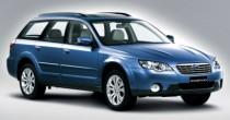 seguro Subaru Outback 3.0