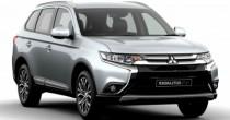 seguro Mitsubishi Outlander Comfort 2.0