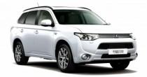 seguro Mitsubishi Outlander PHEV 2.0