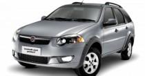 seguro Fiat Palio Weekend Trekking 1.6 16V