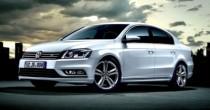 seguro Volkswagen Passat R-Line 2.0 TSi DSG