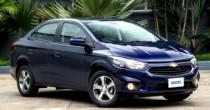 seguro Chevrolet Prisma LTZ 1.4
