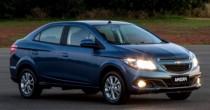 seguro Chevrolet Prisma LTZ 1.4 AT