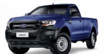 seguro Ford Ranger XL 2.2 CS