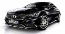 seguro Mercedes-Benz S65 AMG Coupé 6.0 V12