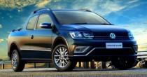 seguro Volkswagen Saveiro Highline 1.6 CD