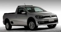 seguro Volkswagen Saveiro Trendline 1.6 CS