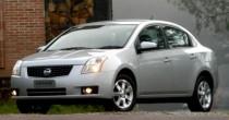 seguro Nissan Sentra 2.0 AT