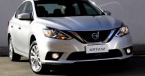 seguro Nissan Sentra S 2.0 AT