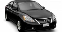 seguro Nissan Sentra SV 2.0 AT