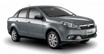 seguro Fiat Siena Tetrafuel 1.4