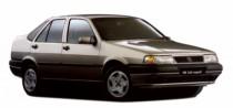 seguro Fiat Tempra HLX 2.0 16V