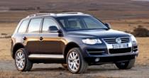 seguro Volkswagen Touareg 4.2 V8