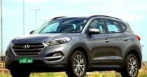 seguro Hyundai Tucson New GL 1.6 Turbo