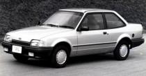 seguro Ford Verona LX 1.6