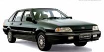 seguro Ford Versailles Ghia 2.0