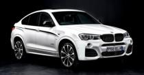 seguro BMW X4 xDrive 28i 2.0