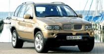 seguro BMW X5 Sport 4.4 V8